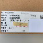K0020080