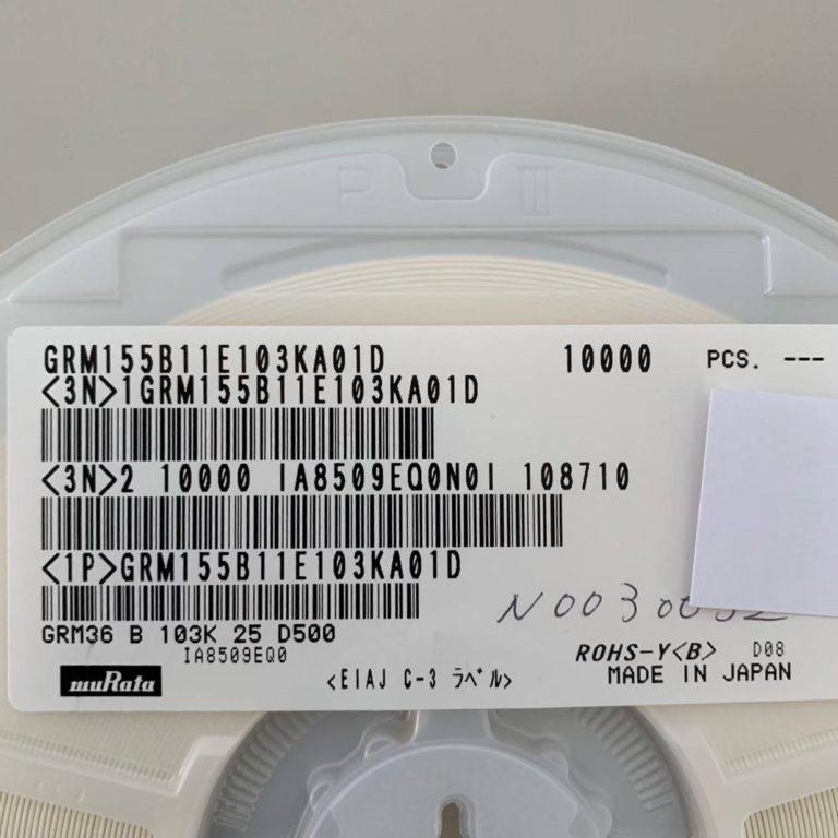 N0030032