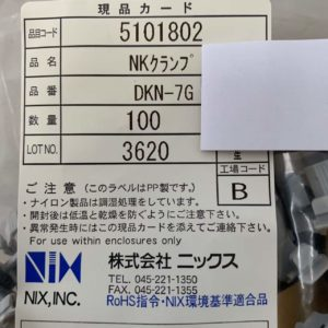 T0080061